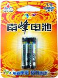 7号,LR03碱性电池,南峰电池,干电池 aaa电池 碱性电池