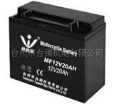 热卖12V20AH摩托车蓄电池