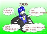 便携式可燃气体检测仪器GP-01N