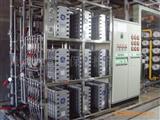 太阳能光伏电池超纯水设备