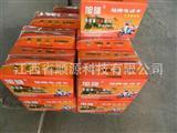价格实惠48V10AH电动车电池,铅酸蓄电池(图)
