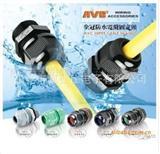 UL CE尼龙电缆锁头 电缆旋紧件 电缆螺旋接头 电缆防水锁头 锁头