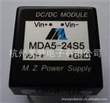 DC-DC 电源模块 3W-5W 直流转直流 小功率电源 微功率模块