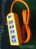 棉湖插排.工业插座一体成型防爆插座软胶.电源多功能排插