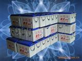 三轮车专用电池,砖窑厂电动三轮车专用电池。江苏雷克蓄电池