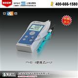PHB-4酸度计PH计 上海仪电科学仪器制造