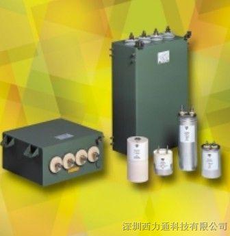 许多世界著名高压电力电容器品牌是从vishay