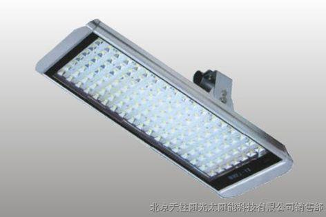 供应太阳能led路灯灯头