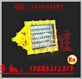 BFC8186_LED隔爆型泛光灯