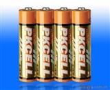 碱性锌-锰干电池 7号和5号