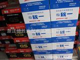 蓄电池 铅酸蓄电池 电动汽车电池