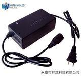 电子喷雾器充电器 铅酸电池充电器 应急灯充电器12V
