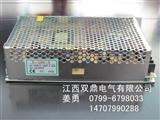 200W-5V 40A开关电源