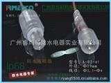 ip65防水连接器接头