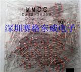 三菱放电管DA38-362MB 原装正品 库存现货