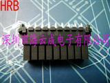 MX5557连接器,电脑汽车连接器插件