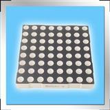 特惠直销 大号 高品质LED点阵模块  LED数码管  数码管 价格优惠