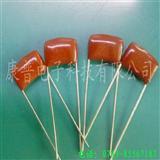 金属膜电容 CL21 104J 250V