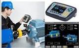 E710激光对中仪 找正仪 Easy-laser E710 E705