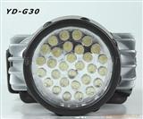 ABS环保30灯珠LED草帽灯头灯