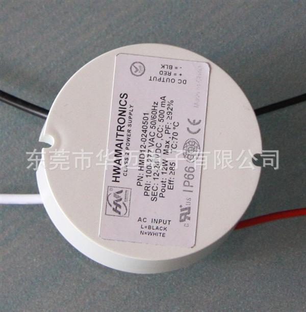 12w 圆形led电源 恒流/恒压驱动电源 调光驱动电源