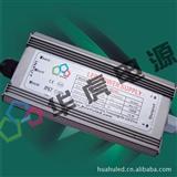 100W高功率LED驱动电源
