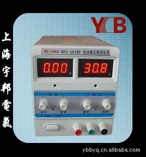 30v60a可調直流穩壓恒流電源_直流穩壓電源壁掛式24v_直流穩壓電源設計 報告