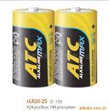 ATC 碱性干电池ROHS环保D/1号