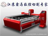 数控等离子切割机 工业切割机 优质高配 全国销量领先