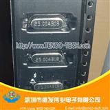 HC-49S-25Mhz 晶振