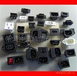 AC插座/转换插座/<font color=red>工业</font>插座/万能座/BX-801