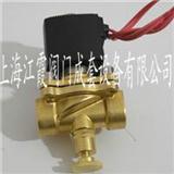 节能燃气电磁阀-ZCM-SD节能燃气电磁阀