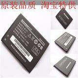 厂家联想BL045A<font color=red>电池</font> 国产手机<font co