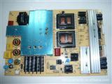 厂家WYL  55--65寸液晶电视<font color=red>电源</font>板 <fo