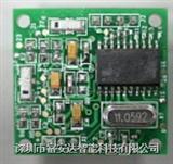 二维电子罗盘SAD-DCM-SPI