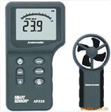 AR826数字式风速仪/手持式风速仪/便携式风速仪