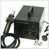 安泰信AT850B带气泵拔焊台热风枪拆焊台