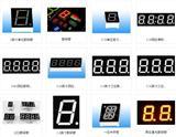 LED数码屏|厂家专业生产LED数码屏正品原装