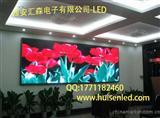 西安LED条屏/西安LED广告牌/西安LED舞台背景屏