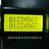 工厂现货 0802液晶屏 黄绿背光 16单排接口 0802LCD液晶模块