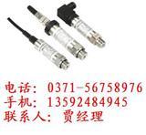 麦克,MPM4730型,智能压力变送器,产品价格,调试方法