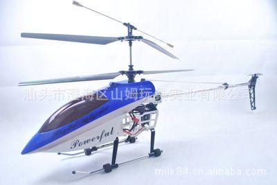 3.5通无线双档遥控同轴双桨玩具直升飞机带陀螺仪