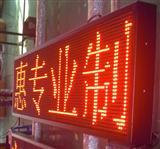 公交车车尾led文字滚动屏-无线GPRS接收发送广告内容