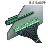 仿phoenix菲尼克斯端子PCB固定螺钉式