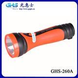 GHS ABS外壳手电筒 LED充电式手电筒 LED手电筒厂家直销 GHS-260