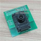 各种摄像IC测试座 sensor测试座 各种摄像模组测试治具