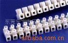 厂价直销PA10HDS端子台 接线排 接线柱