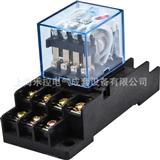小型电磁继电器HH52P HH54P MY2NJ MY4NJ