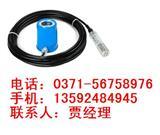 MPM416W,宝鸡麦克,投入式液位变送器,产品型号选型