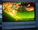 安远县室内挂墙LED彩幕屏